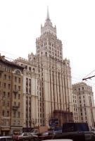 Советская архитектура - Высотное здание на Лермонтовской площади
