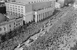 Улицы Москвы, старые фото - праздничное шествие на улицах города