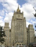Советская архитектура - Здание МИД