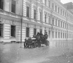 Улицы Москвы, старые фото - потоп
