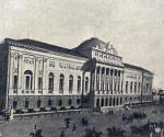 Старая Москва - Бывшее здание Оружейной палаты
