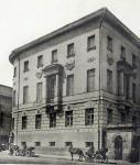 Старая Москва - Боковой фасад старого здания Университета