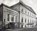 Старая Москва - дом оберъ-полицеймейстера
